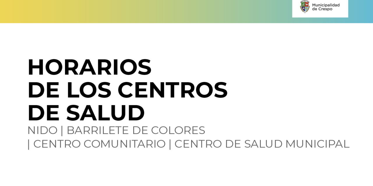 DISPONEMOS DE CENTROS DE ATENCIÓN PRIMARIA DE SALUD PARA OFRECERTE UNA MEJOR ATENCIÓN