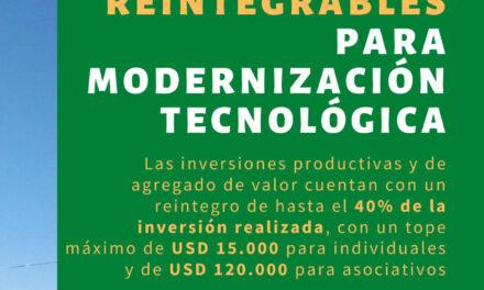 FONDOS PARA LA GESTIÓN AMBIENTAL SUSTENTABLE Y PARA MODERNIZACIÓN TECNOLÓGICA